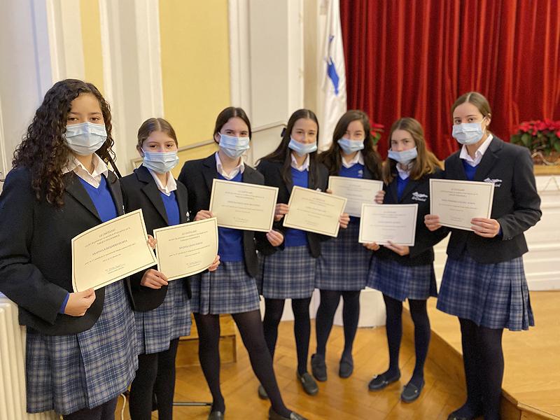 Ceremonia de Diplomas